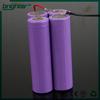 4 x 18650 portable 12v battery pack