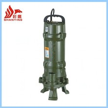 NEW vertical submersible axial flow pump