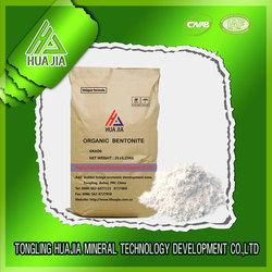 0.17-0.20 g/cm3 density bentonite powder for paint and coating