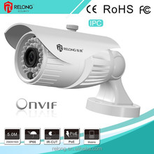 best sell 2.0 Megapixel Water-proof 35m IR distance motion detection day&night surveillance onvif IP bullet security Camera