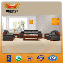 2015 more popular wooden office sofa HY-S023