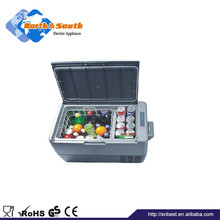Dual-use Portable Refrigerator/Freezer 45L