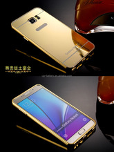 For Samsung Galaxy Note 5 Glitter Case Back Cover Metal Bumper Case for Galaxy Note 5 N9200 Aluminium Metal Case