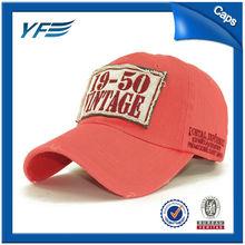 en blanco plana gorra de béisbol elástica gorra de béisbol