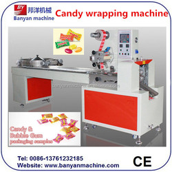 Shanghai Manufacture Pillow Automatic Ball lollipop Wrapping Machine \(+0086-13761904473)