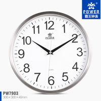 unique metal fancy wall clock with sweep movement(PW7903)