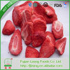 Hot selling ,crazy price,Freeze dried fruit of 100% natural strawberry