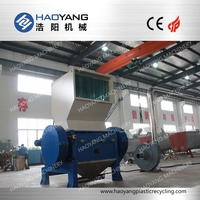 high quality HAOYANG powerful plastic film and bottle hdpe grinding