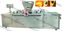 Automatic Cake And Bread Filling Machine
