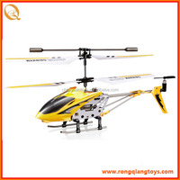 3.5 channel mini infrared control helicopter 3.5 channel mini rc helicopter with gyro RC4152107G