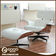 Folding Footrest Lounge Chair/Office Chair With Footrest/Leather Office Chair