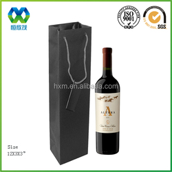 Luxury design gift paper bag, wholesale wine bag, custom wine paper bag
