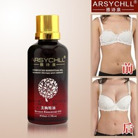 OEM private label essential oil for breast enlargement