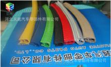 Factory custom pvc car decoration moulding trim strip/pvc edge for sheet metal seal strip