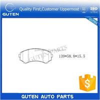 semi-metallic Material and iso Certification hi-q brake pad GDB3246 GDB3254 MR510539