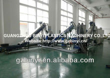 Used Battery Recycling line, Dry Battery Crushing and drying Recycling line