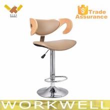 WorkWell modern wood bar stool Kw-B2351-1