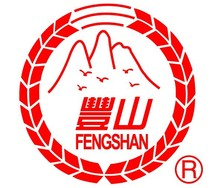 Supply pesticide fungicide Penconazole 25%EC by fengshan