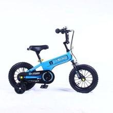 alibaba china manufacture child/children road bike/bicycle