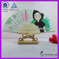New Business Ideas Advertising Promotional Foldable Fan