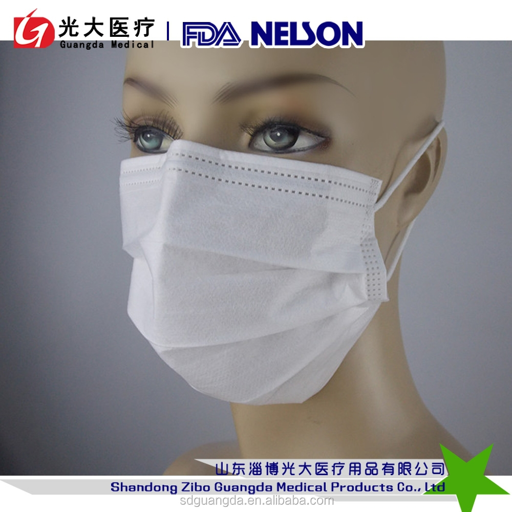 protective facial mask