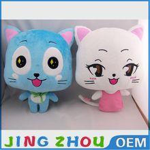 Cute Animal Stuffed Cat plush Toy - children's giftt your best choose