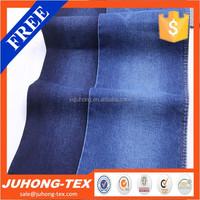 High grade cotton stretch soft twill denim fabric
