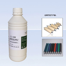 professional fabric adhesive and silicone adhesive machine/reactor