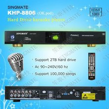 HDD karaoke system with HDMI ,select songs ,songs encryption