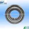 /p-detail/6003-2Z-rodamiento-r%C3%ADgido-a-bolas-17x35x10mm-los-rodamientos-6003-300002967028.html