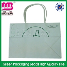 no pollution no residue new style brown kraft shopping paper bag