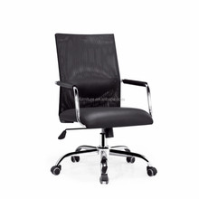 Middle Back Mesh Computer or Meeting Chair ZM-B119