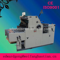 HT56II single color akiyama offset printing machine