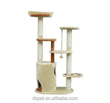 "Dspet Deluxe 55"" Cat Tree Scratching Post Condo Furniture Kitten House - Beige / Orange for cat pet products Cat toy"