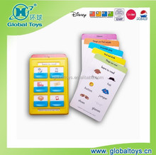 HQ7907 learning word game with EN71 standard for promotion toy