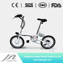FengMi cheap electric folding bike for sale 2015