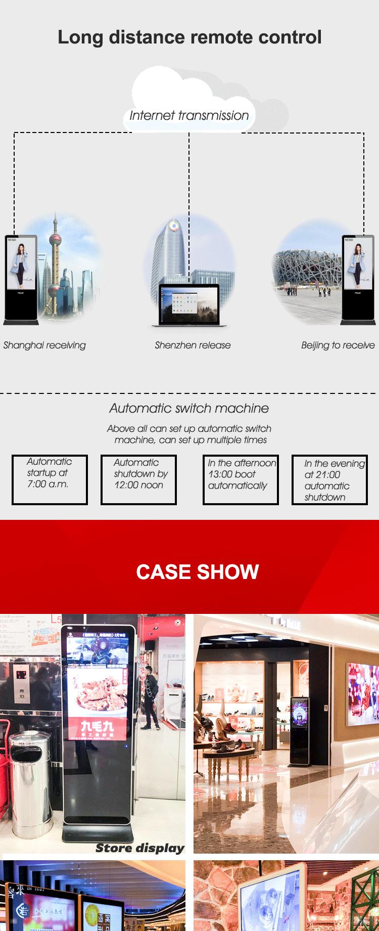 remote control of digital signage kiosk.png