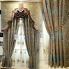 Europe style Jacquard Chenille Curtain with attached valance