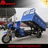 250cc Heavy Duty dump five wheel tricycle