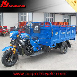 tricycles cargo water cooled trike 200cc