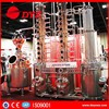hot sale copper XO brandy distillation equipment