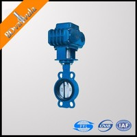 Electric water SS Manufacturer butterfly valve