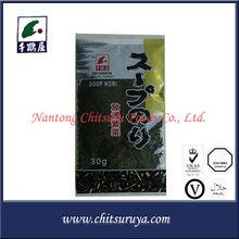 exotic seafood sushi halal seaweed food