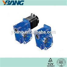 NMRV Adjustable Speed Gearbox