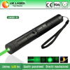 50mw High quality green laser pointer with rechargeable battery 5 pattern heads safty keys and extensible tube