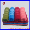 hot sale solid color dobby bamboo bath towel magic towel baoding supplier