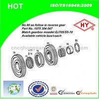 QJ705 Transmission Main Shaft Reverse Gear For Higer/Yutong/Kinglong Bus(1075304047)