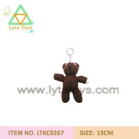 Plush Key Chains Toys For Girls