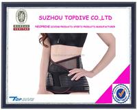 Adjustable Breathable Waist Trainer Slimming Belt