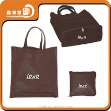 logo printing China foldable pp non woven bags